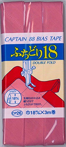 CAPTAIN88 ふちどり18バイアステープ 巾18mmX3m巻 【COL-582】 CP26-582