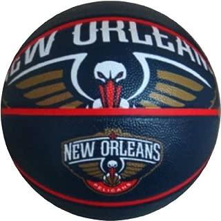 Spalding NBA Courtside 户外篮球