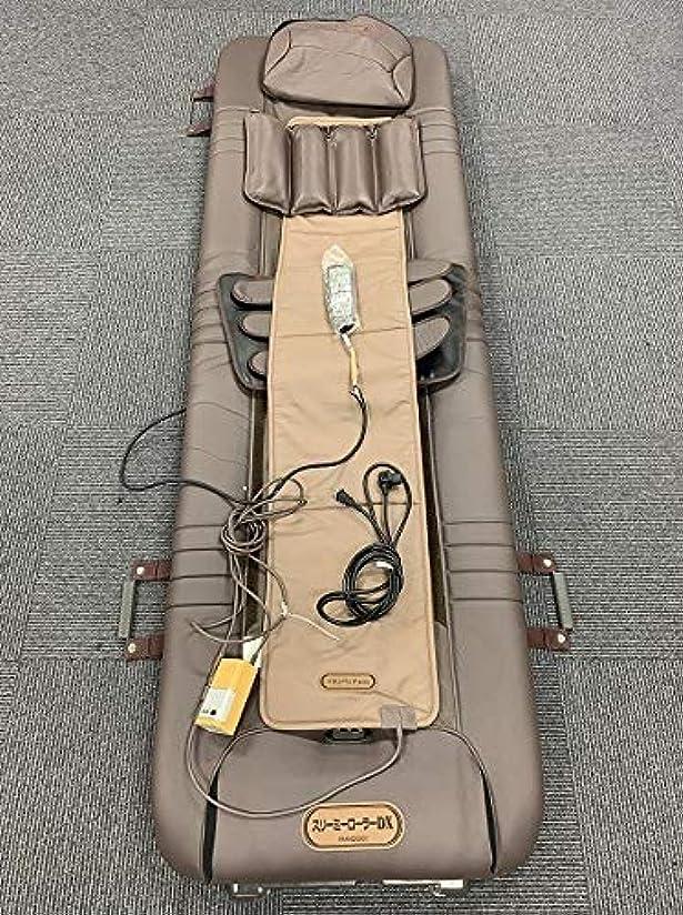 バイソンスクラップブックボーカルFRANCEBED フランスベッド スリーミーローラーDX (マット型温熱マッサージ機)