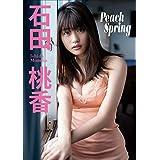 石田桃香 Peach Spring スピ/サン グラビアフォトブック