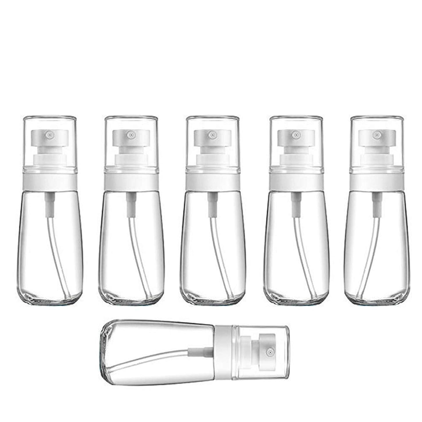 知覚できる移動するフェデレーションYXC 良質の PETG小分けボトル トラベルボトル スプレーボトル 家に清潔消毒 緑の植物に水遣る 6本セット 日本小スプレーボトル 化粧水 詰替用ボトル 旅行用品 (60ML6本)