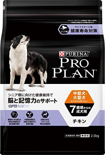 ピュリナ『プロプラン中型犬・大型犬7歳頃からの成犬用脳と記憶力のサポートチキン』