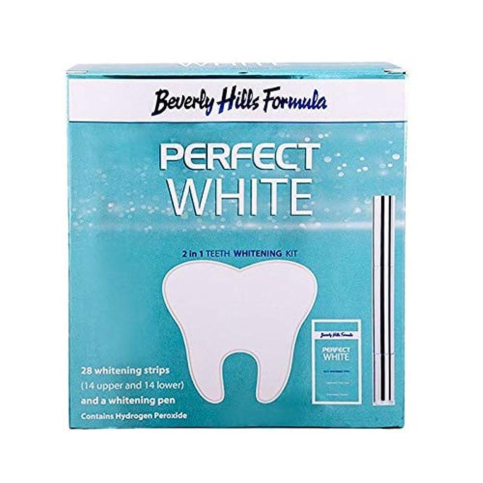 れる宝等価[Beverly Hills ] ビバリーヒルズ公式パーフェクトホワイト2 1でホワイトニングキット - Beverly Hills Formula Perfect White 2 in 1 Whitening kit [並行輸入品]