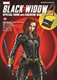 BLACK WIDOW SPECIAL BOOK WITH SACOCHE BAG (カドカワエンタメムック)