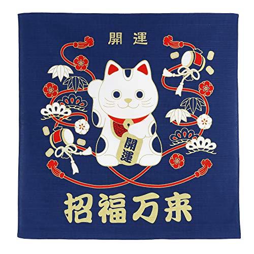 小風呂敷 開運 招福万来 招き猫 F56