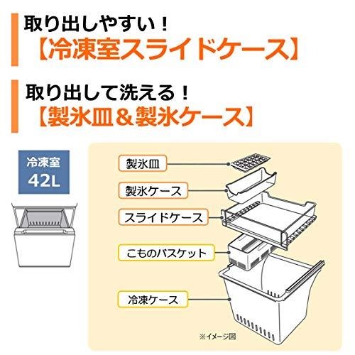HITACHI(日立)『冷凍冷蔵庫(RL-154JA)』