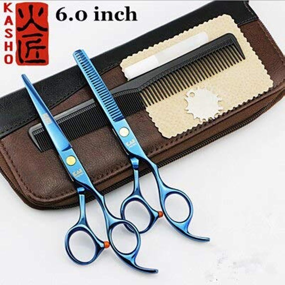 1 Set 2 Scissors+1 bag Kasho 5.5/6 Inch Professional Hairdressing Scissors Hair Cutting Barber Shears Sets Thinning Salon