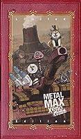 METAL MAX Xeno Reborn(メタルマックスゼノ リボーン) Limited Edition -Switch 【Amazon.co.jp限定】アマゾンタイフーンが使用できるDLCコード 配信 付