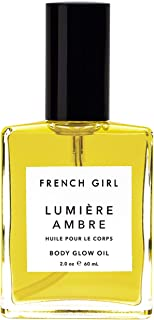 French Girl - Organic Lumiere Body Oil (Ambre/Encens) (2 oz)