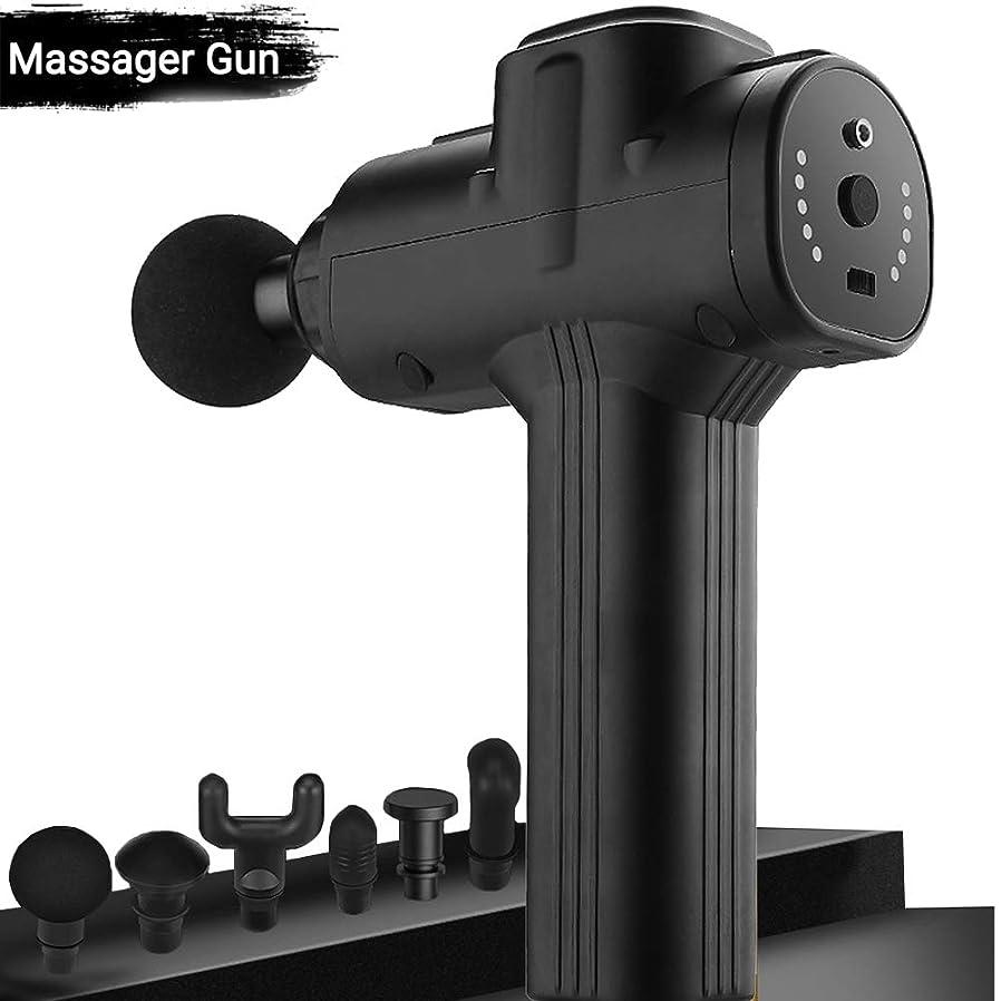 旅行米国添付6つのマッサージヘッドが付いている電気筋肉マッサージ銃、深い筋肉ティッシュのための5つの速度調節の手持ち型の筋膜銃