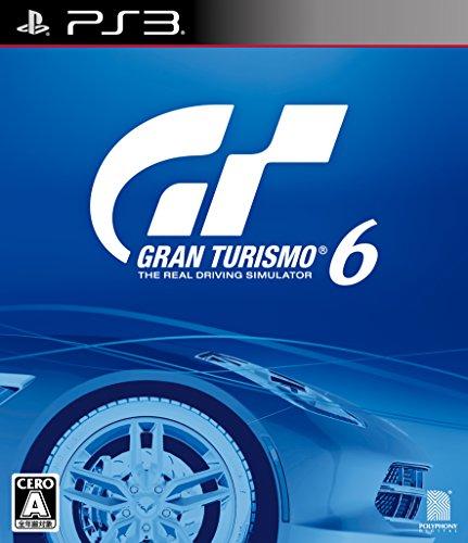 グランツーリスモ6 初回限定版 -15周年アニバーサリーボックス - PS3