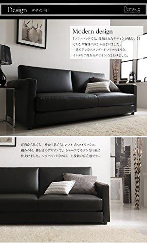 PERWEZ(ペルヴェ)『ふたり寝られるモダンデザインソファベッド』