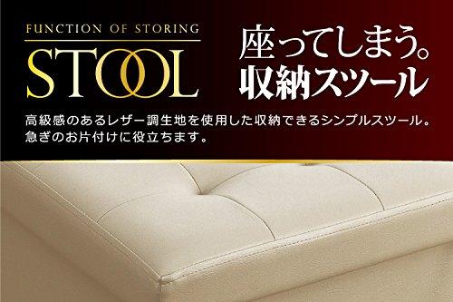 武田コーポレーション『収納スツール』