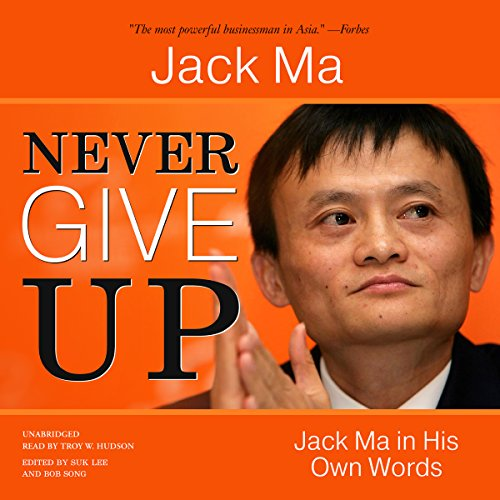 Never Give Up audiobook cover art