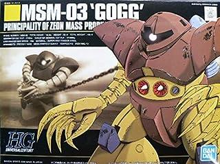 BANDAI SPIRITS HGUC Mobile Suit Gundam MSM-03 Goggu 1/144 Scale Color-Coded pre-Plastic Model