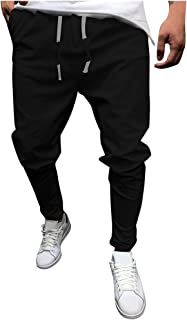 Men's Pants Solid Color Fashion Summer Autumn Drawstring Comfort Male Casual Sports Trousers