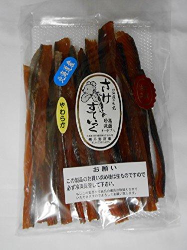 北海道産 天然鮭使用 鮭とばスティック・やわらか 200g (さけとば サケトバ 鮭トバ saketoba 国内産)