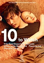 10 To Watch (Box 2) - 5-DVD Box Set ( Daca bobul nu moare / Je suis un no man's land / Norteado (North less) / Fleurs du mal / Shanghai Trance ) ( I [ NON-USA FORMAT, PAL, Reg.2 Import - Netherlands ]