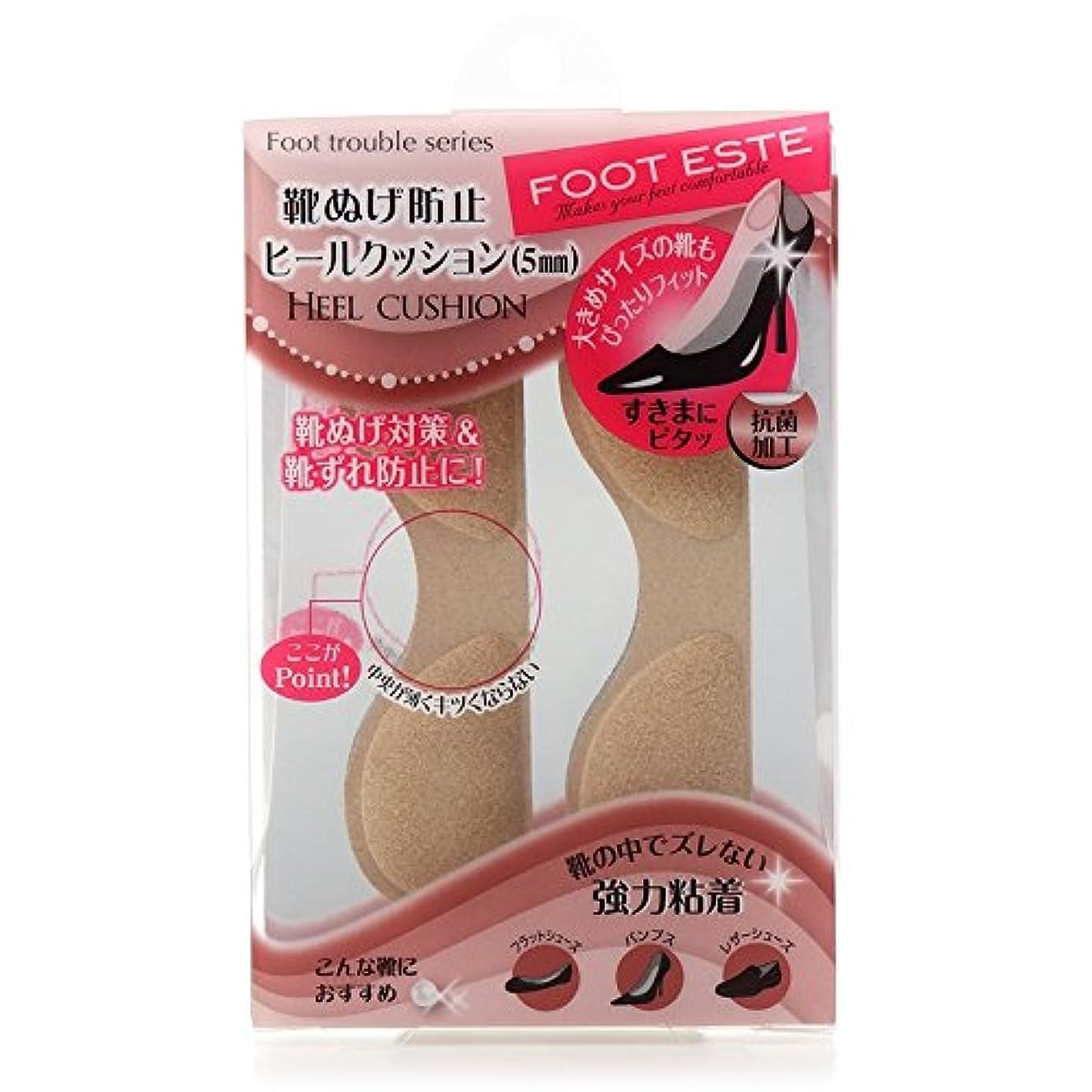 アジア人是正する梨フットエステ フットトラブルシリーズ 靴ぬげ防止ヒールクッション(5mm)