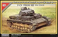 1/35 IV号戦車 B型 7.5cm Vskfz.622