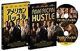 アメリカン・ハッスル コレクターズ・エディション [DVD] image
