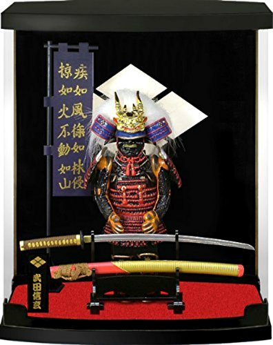 Authentisch Samurai Rüstung Figur/Puppe: Armor Serie#5-Takeda Shingen