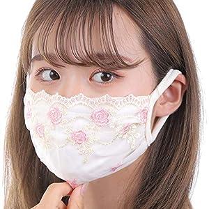 おしゃれマスク 2枚セット レースマスク かわいいマスク レースますくかわいい 可愛いマスク女性用 洗える (ホワイト)