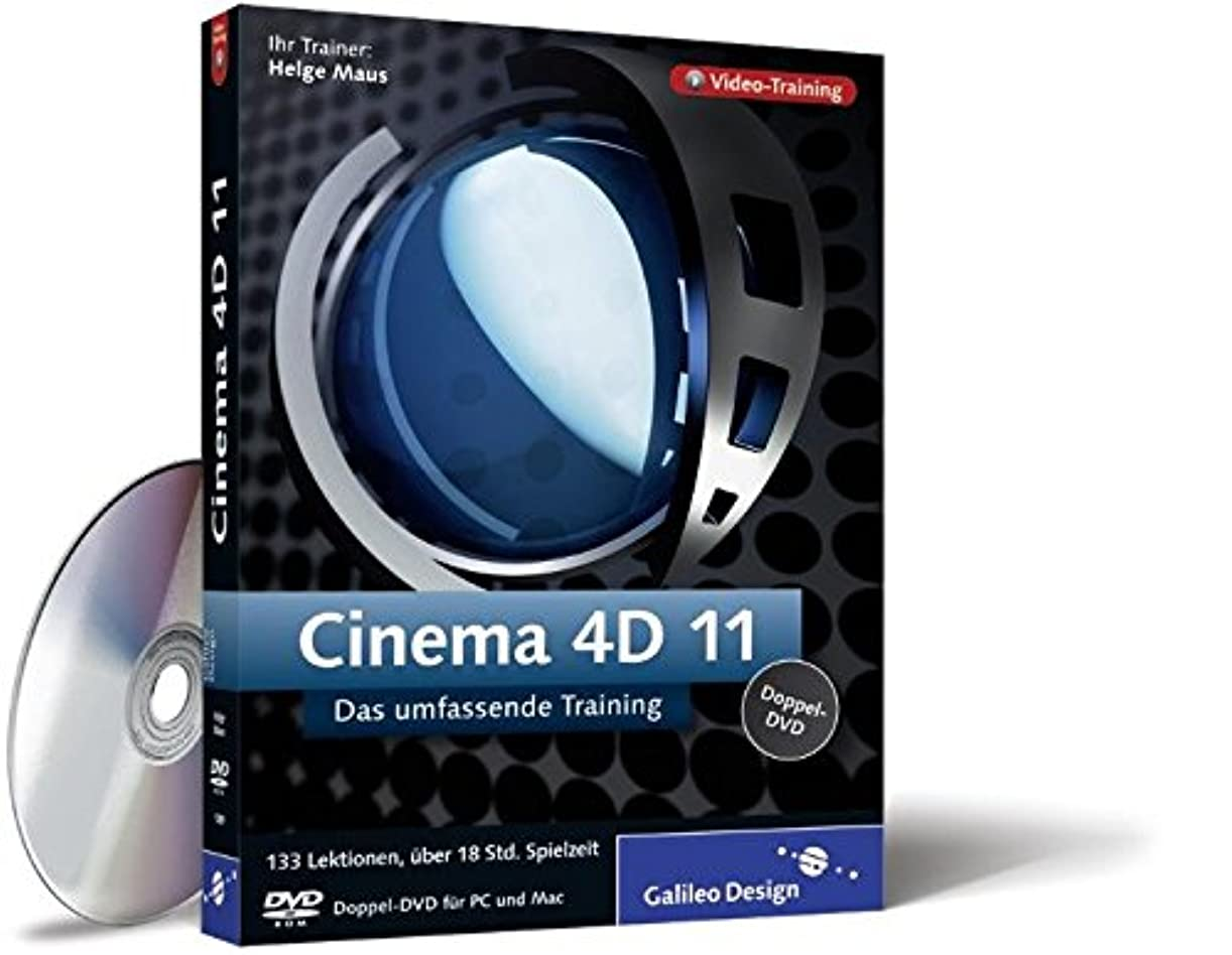 本会議ドレインゲージCinema 4D 11: Das umfassende Video-Training auf 2 DVDs