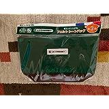 ルクルーゼ フェルトトートバッグ サントリー ボス BOSS グリーン色 複数有。