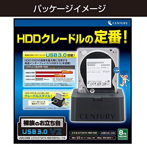 センチュリーSATAHDD/SSD専用クレードルUSB3.0接続「裸族のお立ち台USB3.0V2」CROSU3V2