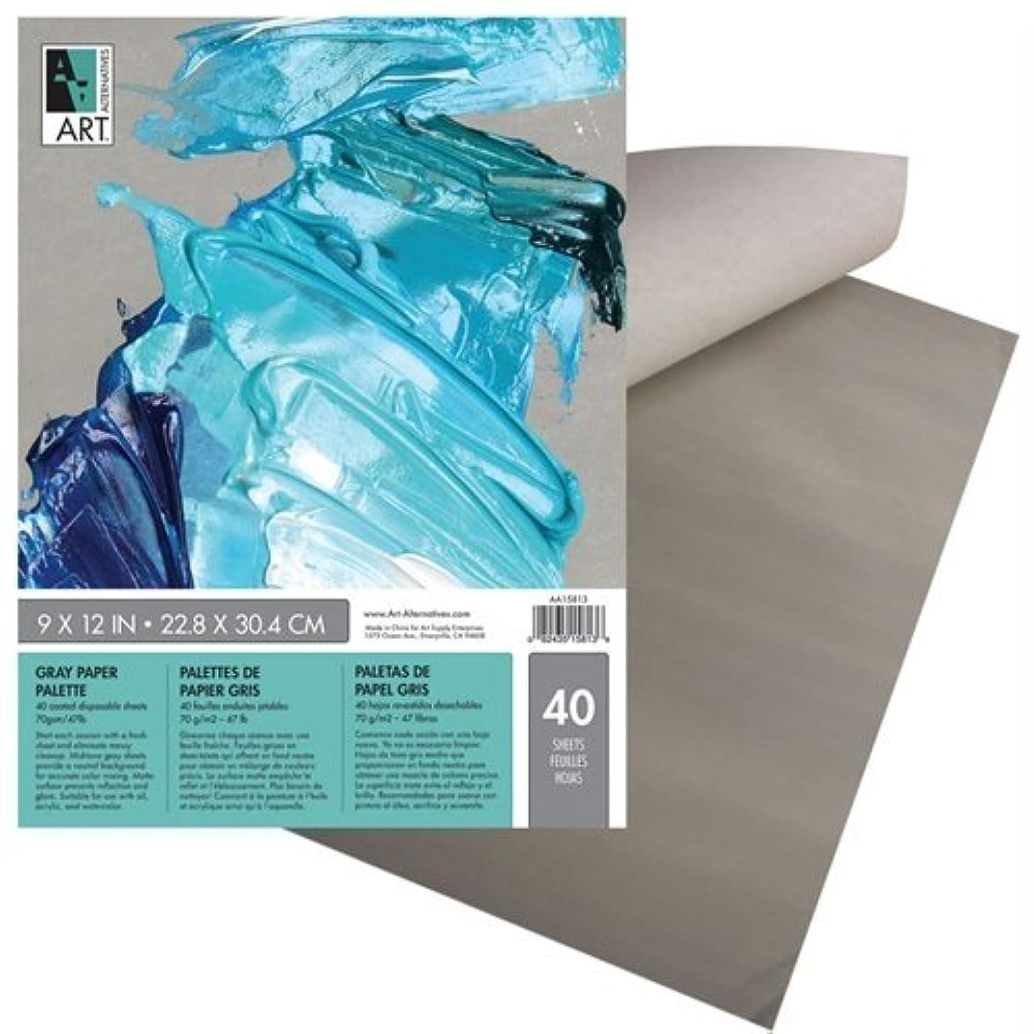 Art Alternatives Gray Paper Palette Pads - 9