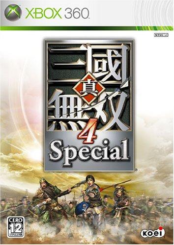 コーエーテクモゲームス『真・三國無双4Special』