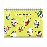 DEF 2021 Calendario de Escritorio de Gato B6 Calendario de Escritorio con Soporte, Plan de Escritorio Programar Calendario Manual Notas
