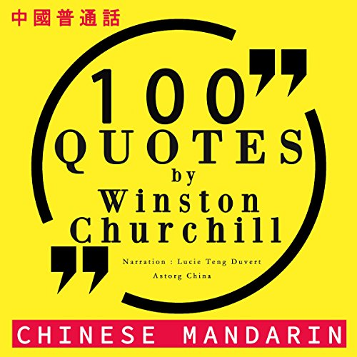 Couverture de 100 quotes by Winston Churchill in Chinese Mandarin