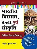 Bharatiya Virasat, Kala evam Sanskriti