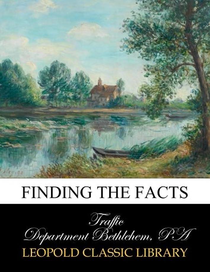 摩擦性能連続的Finding the facts