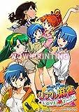 スーパーリアル麻雀 LOVE 2~7! for PC