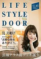 LIFE STYLE DOOR Vol.45 (筧美和子 はじめての十勝を巡る「素敵な旅をありがとう」)