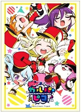 ブシロードスリーブコレクション ハイグレード Vol.1660 BanG Dream! ガルパ☆ピコ 『ハロー、ハッピーワールド!』