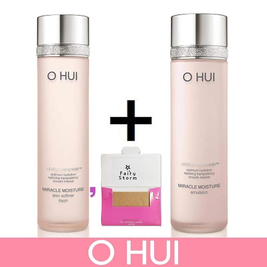 霧深い入るスツール[オフィ/O HUI]韓国化粧品 LG生活健康/OHUI MIRACLE MOISTURE SKIN SOFTNER (FRESH)150ml+EMULSION130ml/MIRACLEモイスチャー皮膚軟化剤(FRESH)150ミリリットル+エマルジョン130ミリリットル +[Sample Gift](海外直送品)