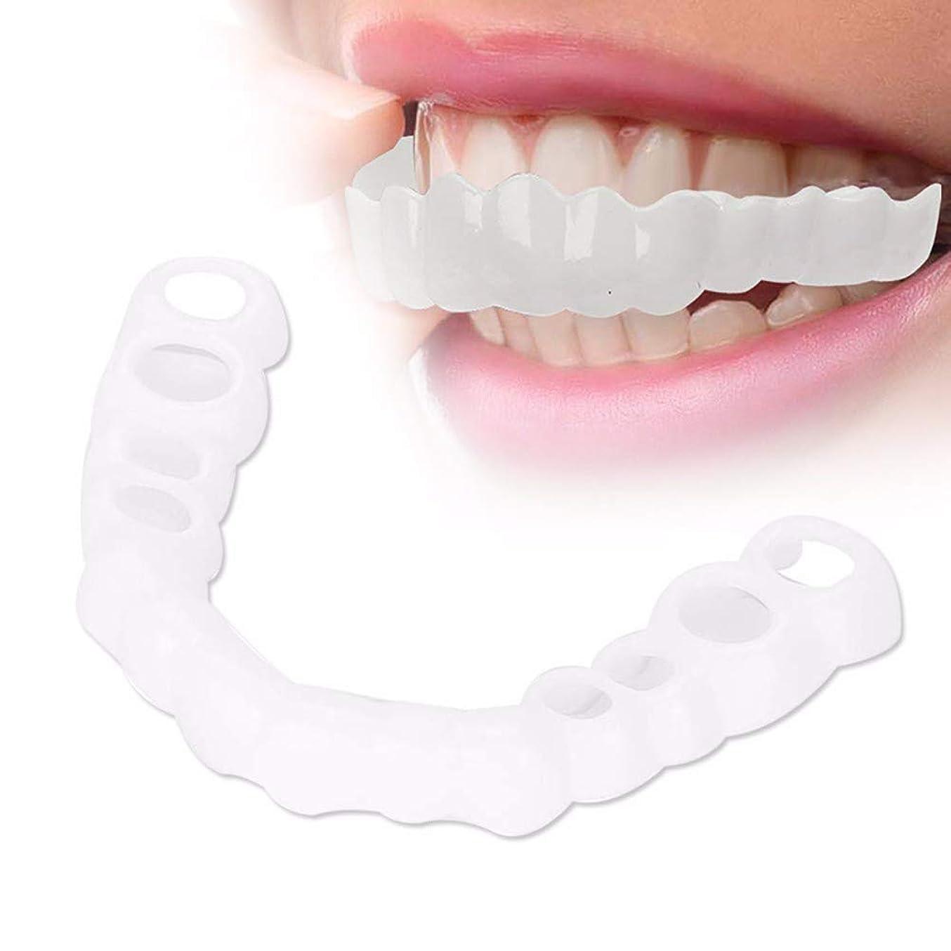 磁気機構シガレット一時的な微笑の化粧品の歯義歯のベニヤの歯の歯のベニヤ(上の歯)