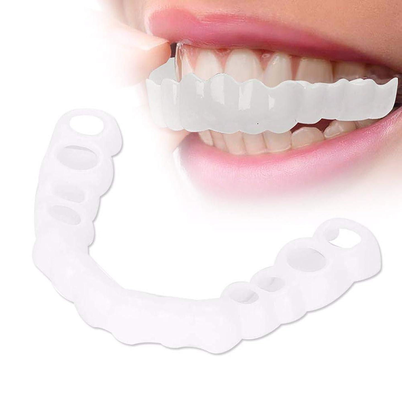 テレビを見る盲信被害者一時的な笑顔の快適さフィット化粧品の歯義歯のベニヤの歯快適さのフィットフレックス化粧品の歯の歯のベニア(上の歯)