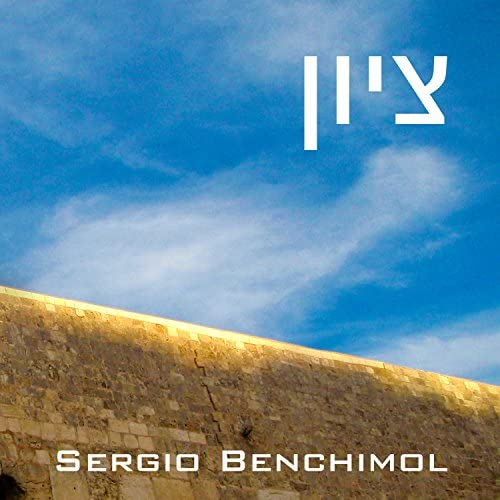 Sergio Benchimol
