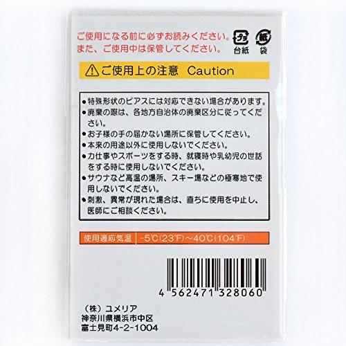 『ハート型日本製ピアスキャッチ10金ダブルロック1ペア(2個) モモダイヤ(イエローゴールド)』のトップ画像