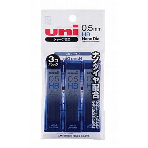 三菱鉛筆『 ペンシル替芯 ユニ ナノダイヤ uni Nana Dia 0.5mm HB 【3個セット】』