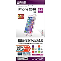 ラスタバナナ iPhone 7 Plus 反射防止フィルム T752IP7B