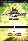 BEMANI トップランカー決定戦 2006DVD vol.2 feat. Guit...[DVD]