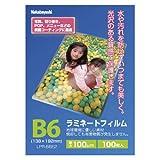 ラミネートフィルムLPR-B6E2(138X192MM) ラミネートフィルム(24-7960-00)【ナカバヤシ】[1箱単位]