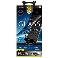 Simplism iPhone7 Plus フィルム ブルーライト低減 フレームガラスフィルム ブラック  TR-GLIP165-FMBCCCBK