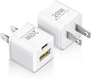【2個セット】 PD 充電器 20W USB-C 急速充電器 2ポート Type-c 急速充電器 (USB-C&USB -A/PSE認証済/Power Delivery 3.0/超小型) ACアダプター 軽量 スマホ充電器iPhone 12 /...